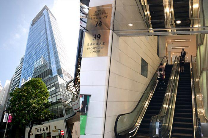 Prosperity Tower - Hong Kong